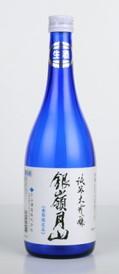 銀嶺月山 純米大吟醸限定醸造 生酒 720ml(要冷・クール便)