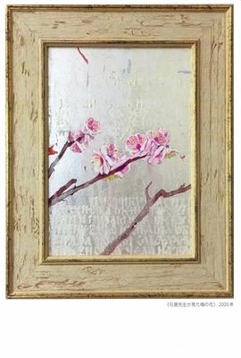 マリヤーナ・アンジェリッチ|ポストカード|石居先生が見た梅の花