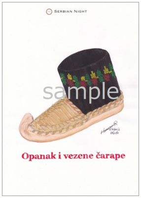 Original Postcard 民族衣装シリーズ【Opanak】