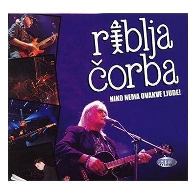 輸入盤|CD/DVD|リブリャ・チョルバ|『Niko Nema Ovakve Ljude』