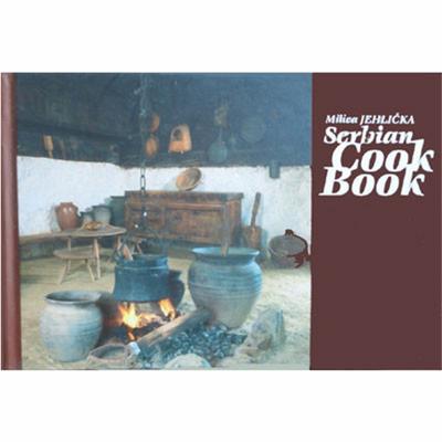 英語版|『SERBIAN COOK BOOK(セルビア料理本)』