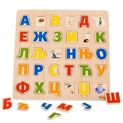 セルビア 木製パズル キリル文字アルファベット(AZBUKA)