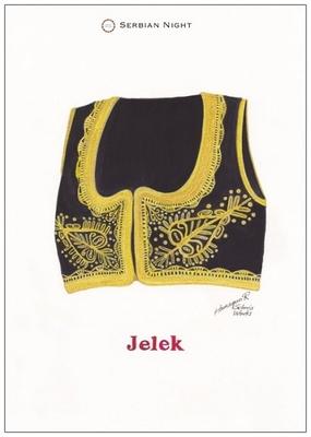 はまぐり涼子|ポストカード|セルビアの民族衣装(JEREK)