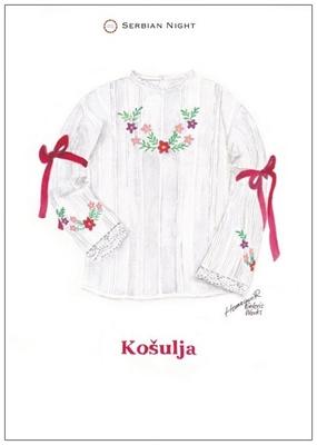 はまぐり涼子|ポストカード|セルビアの民族衣装(KOSLJA)