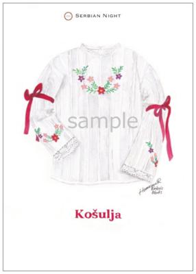 Original Postcard 民族衣装シリーズ【Kosulja】