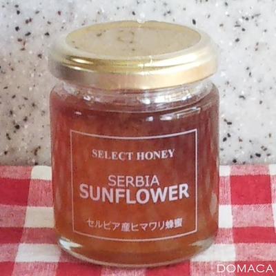Suncokretov Med u Srbiji / セルビア産ヒマワリ蜂蜜