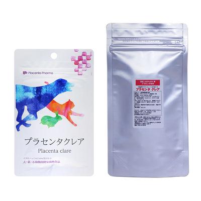 プラセンタクレア・シリーズ|SPF100%プラセンタ+亜鉛含有酵母+カキ肉エキス|肝臓の大切さを考えた健康管理