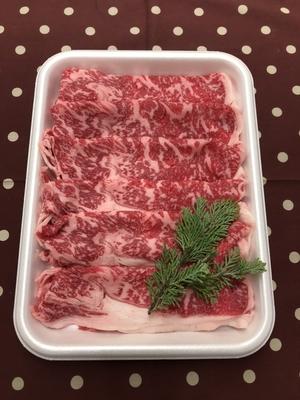 すき焼き用国産牛リブロース300g