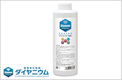 ダイヤニウム・スプレー無香料つめかえ用 500ml