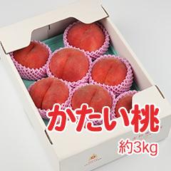 M-6 かたい桃 約3kg