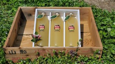 りんごジュース飲み比べセット 500ml 3本セット