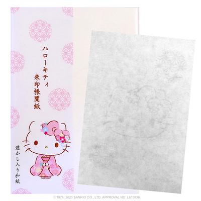 【朱印帳用墨取り紙】ハローキティ間紙 和cute(透かし入り和紙)