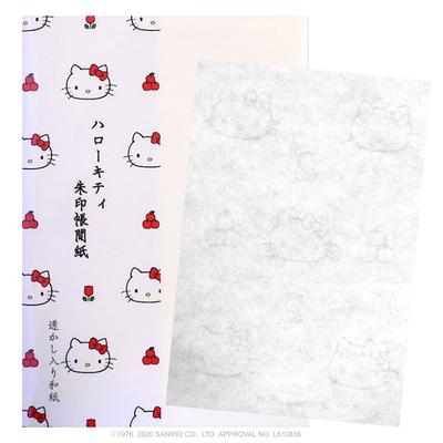 【朱印帳用墨取り紙】ハローキティ間紙 70年代(透かし入り和紙)