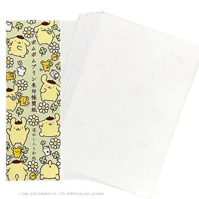 【朱印帳用墨取り紙】ポムポムプリン間紙 ポーズ(透かし入り和紙)