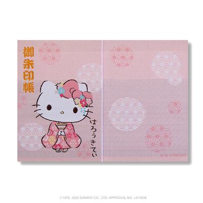 【サンリオキャラクター朱印帳】ハローキティ朱印帳 和cute 間紙3枚入り