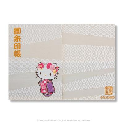 【サンリオキャラクター朱印帳】ハローキティ朱印帳 和 間紙3枚入り