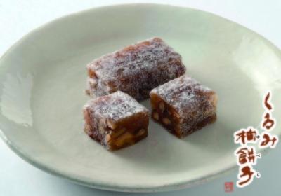 くるみ柚餅子