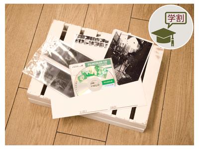 学割【 ブローニー 】モノクロネガ現像 + データ化 + プリント
