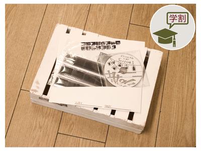 学割【 35mm 】モノクロネガ 現像 + データ化