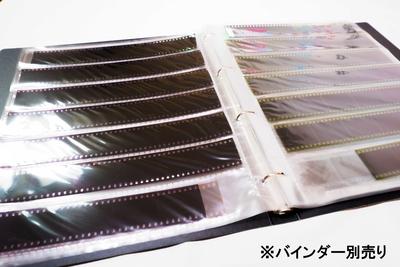 【 追加購入専用 】カメラはスズキ オリジナルバインダー用フィルムネガシート