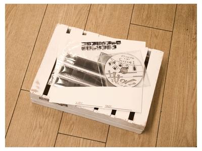 【 35mm 】モノクロネガ 現像 + データ化