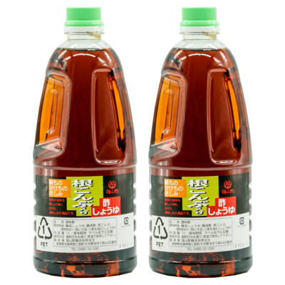 酢しょうゆ1ℓ2本セット(化粧箱入り)