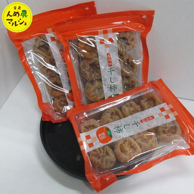 庄内柿干柿(300g入り×3袋)