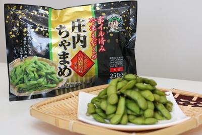 冷凍ちゃ豆(ボイル済)1袋(250g)
