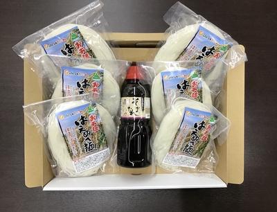 はえぬき麺【麺・たれセット(6食入り)】