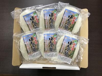 はえぬき麺【麺のみ(6食入り)】
