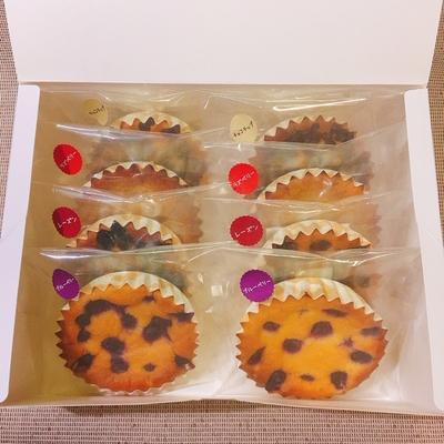 SHONAI 米粉ケーキ・アソート