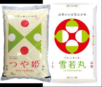 【食べ比べセット】つや姫・雪若丸(各5kg)