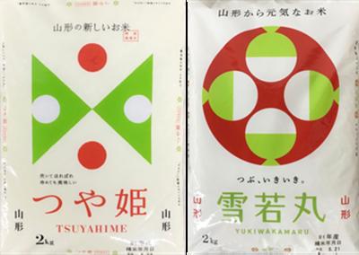 【食べ比べセット】つや姫・雪若丸(各2kg)