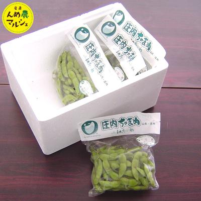 庄内たがわちゃ豆(生)250g×4袋(発泡・保冷)