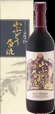山ぶどう原液(720ml)