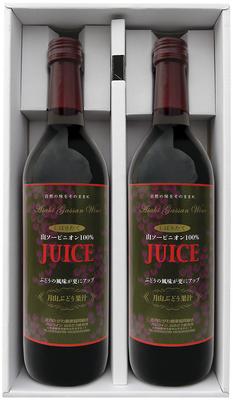 月山ぶどう果汁セット(720ml×2本)化粧箱入り