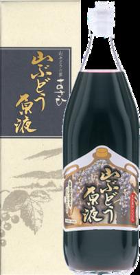 山ぶどう原液(1,000ml)