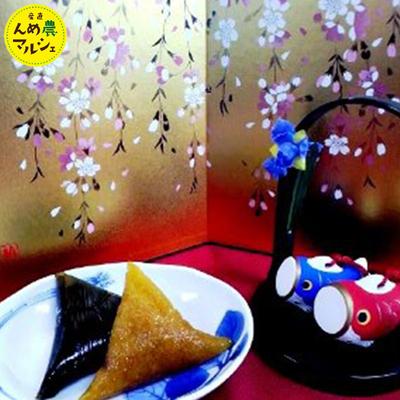 笹巻(黄色)10個入[黒みつ・きな粉付]