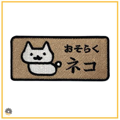 おそらくネコ(タンカラー)