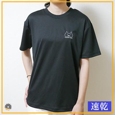 おそらくネコTシャツ ブラック (速乾)