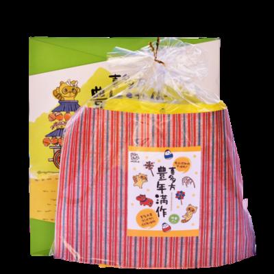 送料無料 黒糖おこし3袋+ギフト箱「豊年満作」