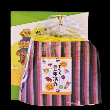 送料無料 おこし3種類詰合せ+ギフト箱「豊年満作」(青のり・黒ごま・黒糖)