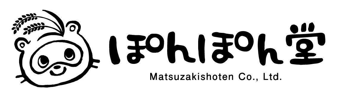 ぽんぽん堂ネットショップ