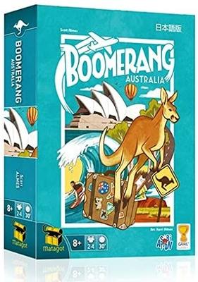 ブーメラン:オーストラリア
