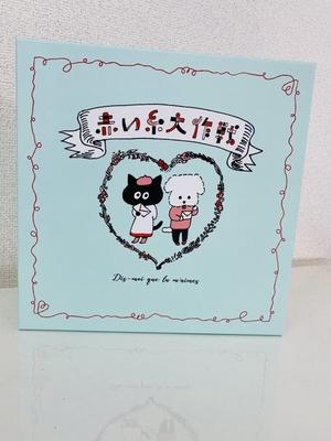 【中古商品】赤い糸大作戦