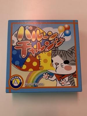 【中古商品】バルーンチャレンジ