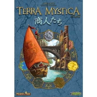テラミスティカ:拡張 商人たち 日本語版