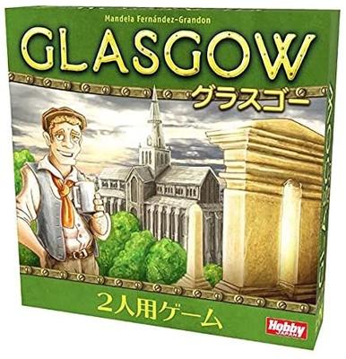 グラスゴー 日本語版