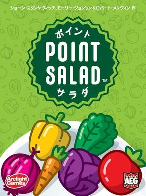 ポイントサラダ 完全日本語版