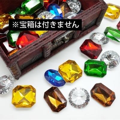 キラキラ宝石セット (宝石の煌き適用コマ)
